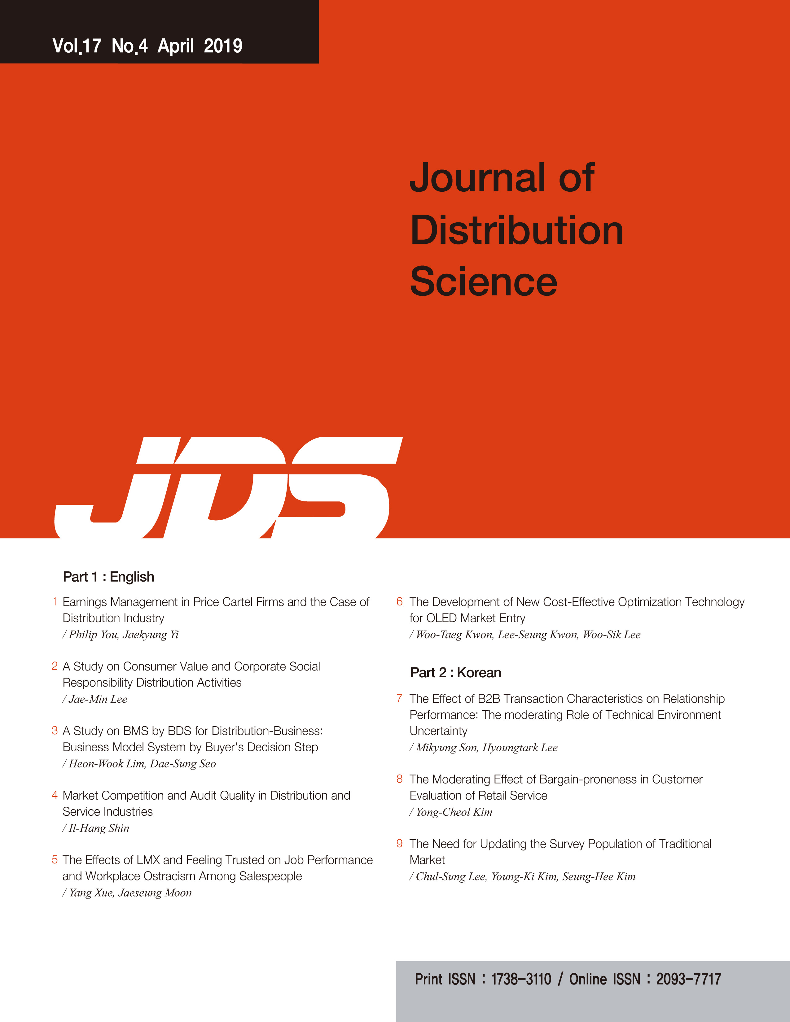 The Journal of Distribution Science